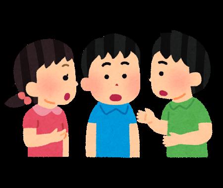 議論が苦手な日本人に朗報!英会話で発言する方が簡単って本当?